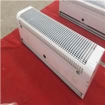 RM1.2米貫流式熱水空氣幕廠家