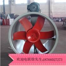 防腐防爆軸流風機移動式軸流風機