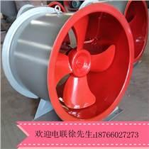 防腐軸流風機防爆軸流風機通風換氣