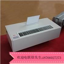 臥式暗裝風機盤管冷暖空調風機盤管