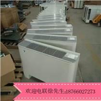 家用水溫空調風機盤管臥式安裝風機盤管