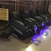 摩摩哒共享按摩椅使用攻略