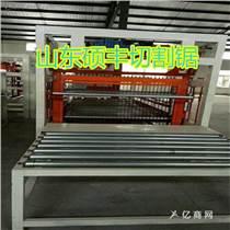勻質板其他設備水泥基勻質板設備