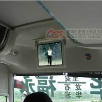 欧视卡26/24寸宣传车房车显示屏 插卡高清播放器