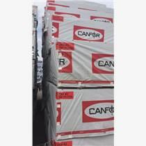 加松SPF實木板材優質加拿大松木板材