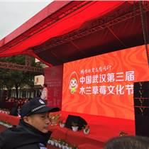 武汉企业会议庆典活动音响出租