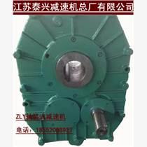 哪里有賣ZJY125-16-N混凝土機械用減速機現貨