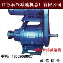 推荐8-10T锅炉炉排用GL-16P调速箱图纸