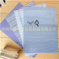 深圳工厂直销二页夹 E310 塑料文件夹