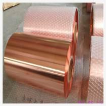 電子工業用無氧銅帶C10200/導電無磁無氧銅箔0.