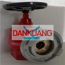消火栓-減壓型室內消火栓SNJ65
