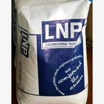 LNP Verton UX03320 長纖增強PPA