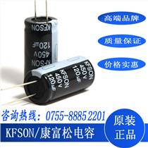 供應牛角電解電容10000uf/50v、全新高壓電容