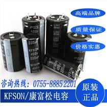 鋁電解電容12000uf/50v、牛角電解電容100