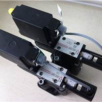 ATOS阿托斯HMU-013/100液壓閥