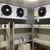 專業醫藥冷庫符合GSP認證標準