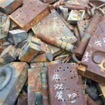 长安废模具回收模具架收购模具回收