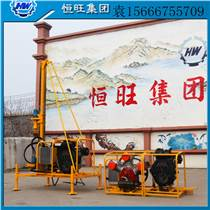 恒旺山地鉆機 HW-30型鉆機 廠家直銷