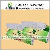 生活用纸厂家,盒装抽纸生产,河北纸巾加工,手帕纸巾