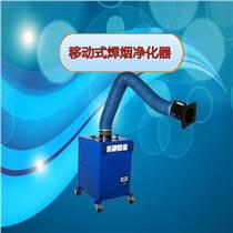 湖南省金屬加工焊煙處理 焊煙治理措施 操作方便