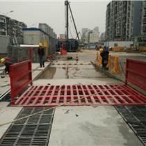 重庆各类工程工地洗车台洗轮机供应。