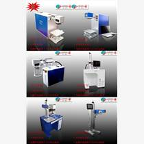 常熟YLP-20-RG光纖激光器維修