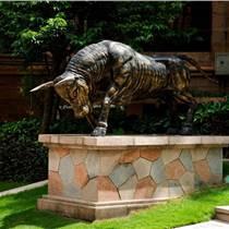 上海雕塑厂定制铜牛雕塑 城市公园小区景观雕塑