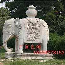 石雕大象的擺放場合及類型寓意