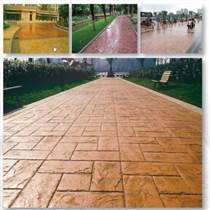 彩色水泥压模地坪铺装路面 园林仿石压印