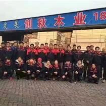 重庆建筑方木规格尺寸表