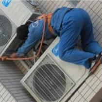 广州荔湾区空调拆装电话,确保质量好