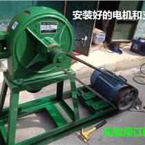 供應齒爪式粉碎機 螃蟹磨粉機