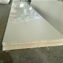 臨沂竹木纖維材料廠集成吊頂廠