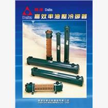 黑龙江OR多管冷却器销售 环华供 OR多管冷却器机构