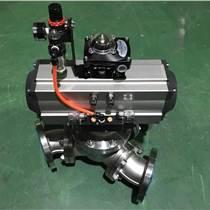 粉體專用閥 三通換向器 三通換向閥