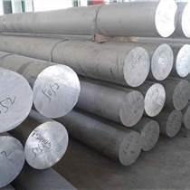 高精度铝棒 1070阳极氧化铝棒 铝棒电导率