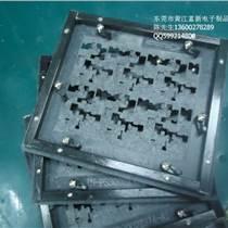 合成石波峰焊過爐治具