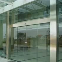 北京濱河安裝玻璃門地彈簧更換鋼化玻璃