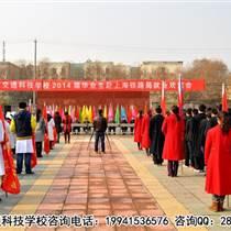 南京交通科技學校軟件設計專業