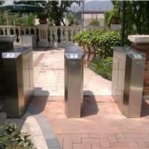 温泉收银软件石家庄温泉一卡通大型温泉系统