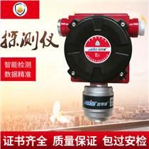 安可信工業用可燃氣體報警裝置