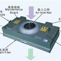 不锈钢FFU、镀铝锌FFU、不锈钢风机过滤单元
