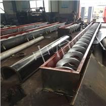 加工生产WLS无轴螺旋输送机 耐高温绞龙运输机 价格