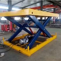 浙江臺州 固定式剪叉升降機 固定液壓升降機 廠家直供