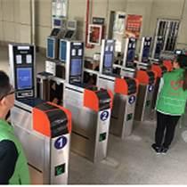 景區電子票務系統助力打造智慧景區
