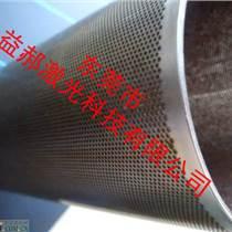小孔网板激光微孔加工  圆管打孔加工最小0.01MM
