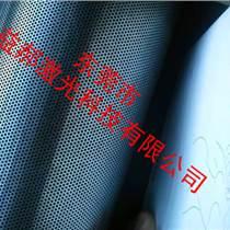 塑料颗粒过滤网小孔加工 钛合金微孔加工 小孔加工