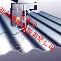 供应激光微孔加工 圆管小孔加工 激光小孔加工