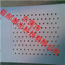 電子煙霧化器激光切割 電池蓋加工打孔 圓球微孔加工