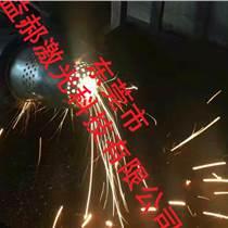 圓管小孔加工 鋼管微孔加工 激光打孔加工